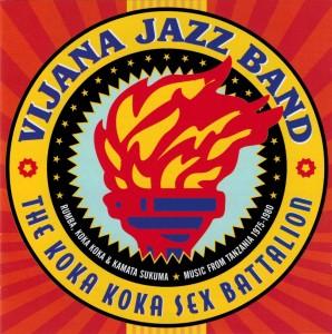 Vijana+Jazz