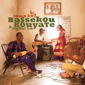 bassekou-kouyate-ngoni-ba-jama-ko